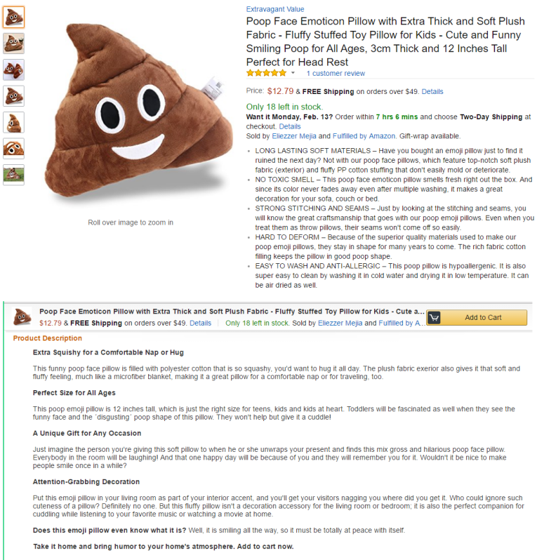 poop-emoji-pillow-new-listing